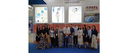 21世纪海上丝绸之路国际博览会 | 以色列馆